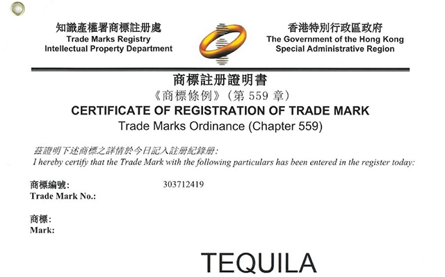Hong Kong Tequila denominación de origen