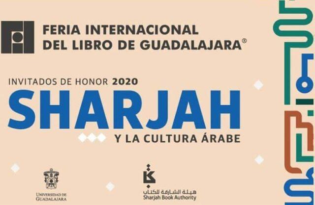 FIL Feria Internacional del Libro